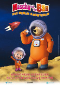 Mascha und der Bär - Kinoplakat