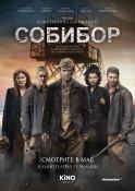 Sobibor (OV) - Kinoplakat
