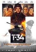 Filmplakat: T-34 (OV)