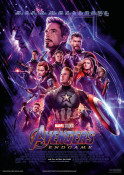 /film/avengers-endgame_258771.html