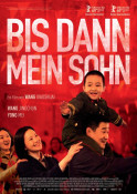 Bis dann, mein Sohn (OV) - Kinoplakat