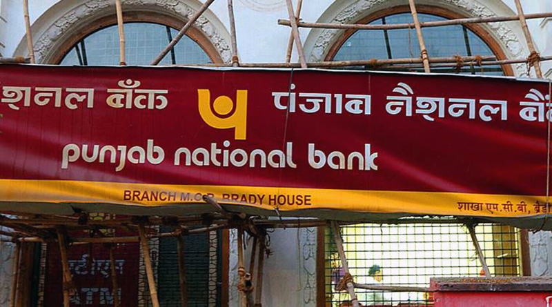Panjab National Bank, pnb scam