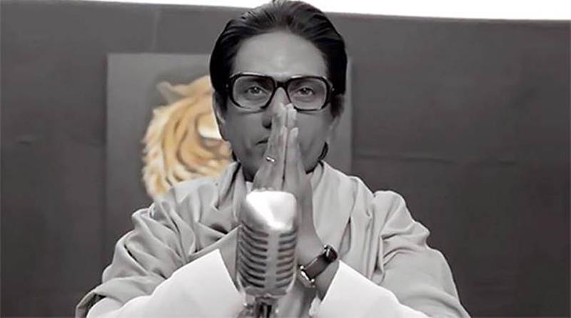 Nawazuddin siddiqui, Bal Thackeray