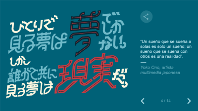 Día de la Mujer. Yoko Ono.