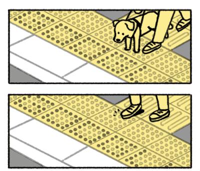 pavimento táctil de Seiichi Miyake