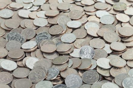 Una moneda de 5 centavos, ¿que podría valer 5 millones de dólares? (FOTOS)