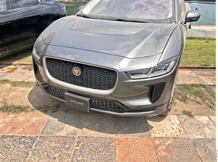 Conozca todo sobre I-Pace, el primer auto eléctrico de Jaguar