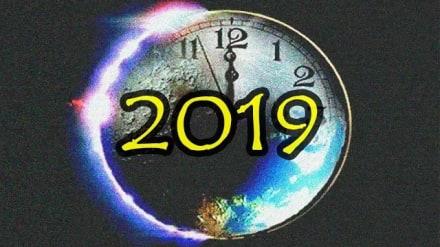 Profecías alarmantes 2019: Cuáles son y cómo se van cumpliendo