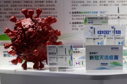 China acelera su vacuna contra coronavirus, pese a preocupaciones por efectos secundarios