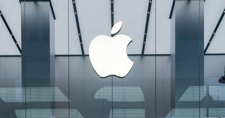 Apple trabaja en su nuevo teléfono plegable