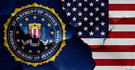 FBI advierte acerca de estafa de correo spam por coronavirus