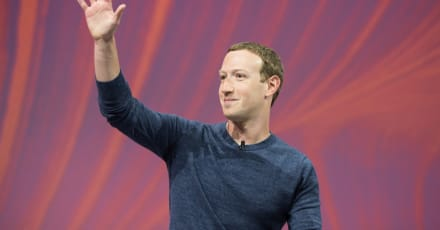 Facebook y Google se alian en la lucha contra el antimonopolio