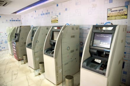 CURIOSO: Va a cajero a sacar $20 y tiene un saldo de casi un billón de dólares