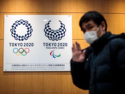 Uniformes de la Delegación Mexicana en Juegos Olímpicos de Tokio, causan 'confusión' (VIDEO)