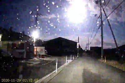 Meteoro causa gran explosión en el cielo de Japón (VIDEOS)