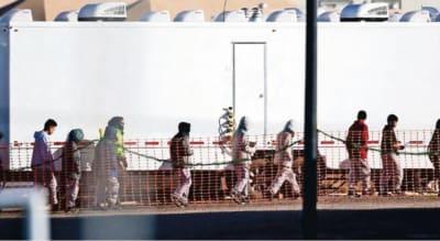 menores inmigrnates detenidos