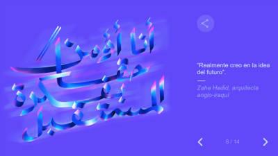 Día de la Mujer. Zaha Hadid.