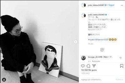 Actriz Yuko Takeuchi Muere actriz El aro