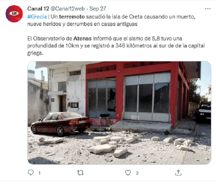"""""""El terremoto fue fuerte y de duración larga"""""""