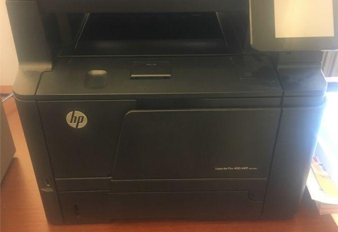 HP LASER JET PRO 400 MFP-MA25HDN