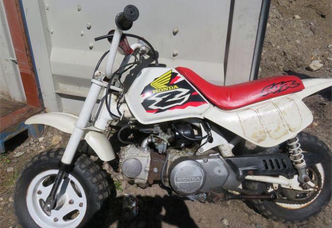 Honda R50