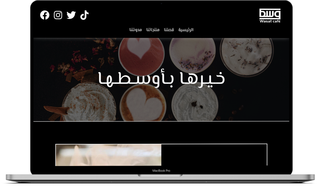 WasatCafe website screenshot on macbook.