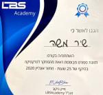 תעודת סיום קורס תזונת ספורט מטעם LBS Academy