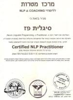 תעודת סיום קורס מאמנת NLP מטעם מרכז מטרות