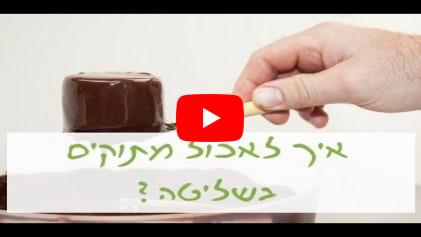 סיגלית פז מתארחת בתוכנית רדיו חיפה