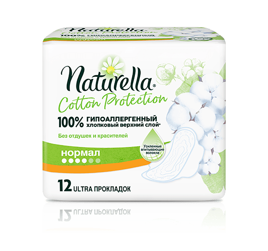 Naturella Cotton Protection Normal_12