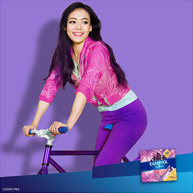 Tampax Radiant Regular Lifestyle