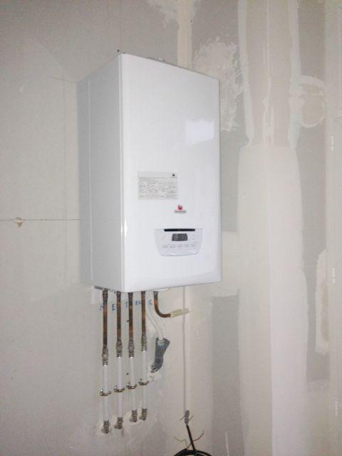 la chaudi re gaz condensation les int r ts. Black Bedroom Furniture Sets. Home Design Ideas