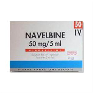 Navelbine长春瑞滨50 mg注射液