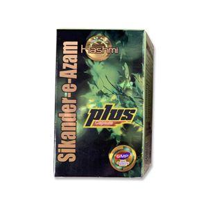 Sikander e Azam Plus 10 Capsules