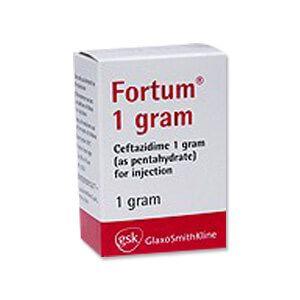 Fortum 1gm头孢他啶注射液
