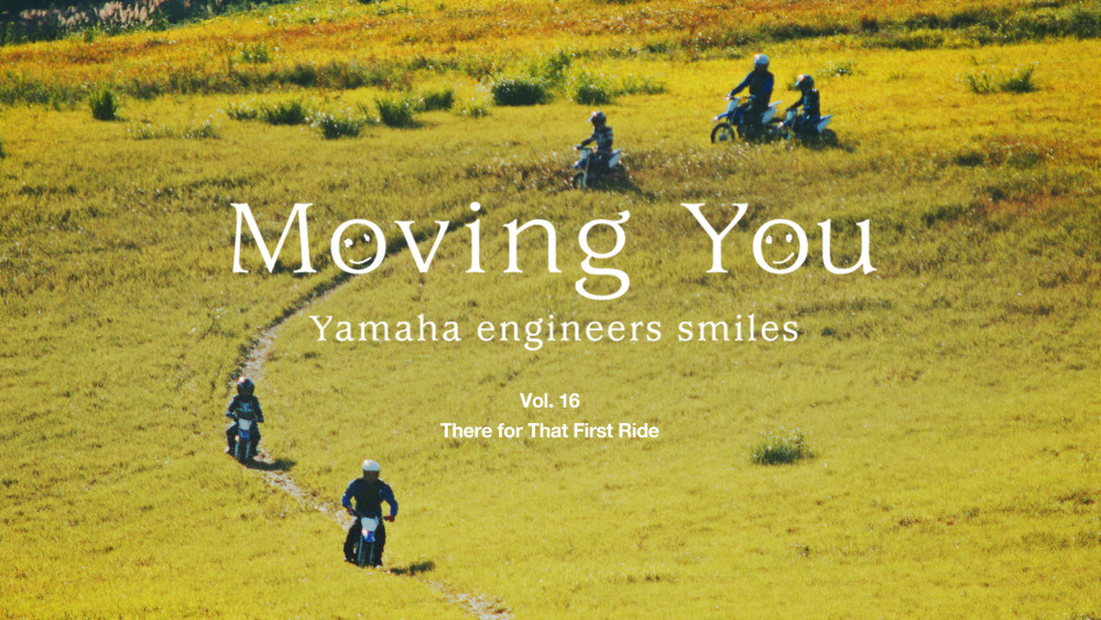 Moving You vol.16 There for That First Ride