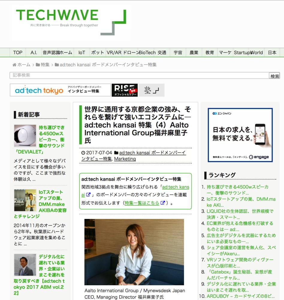 http://techwave.jp/archives/adtech-kansai-04.html