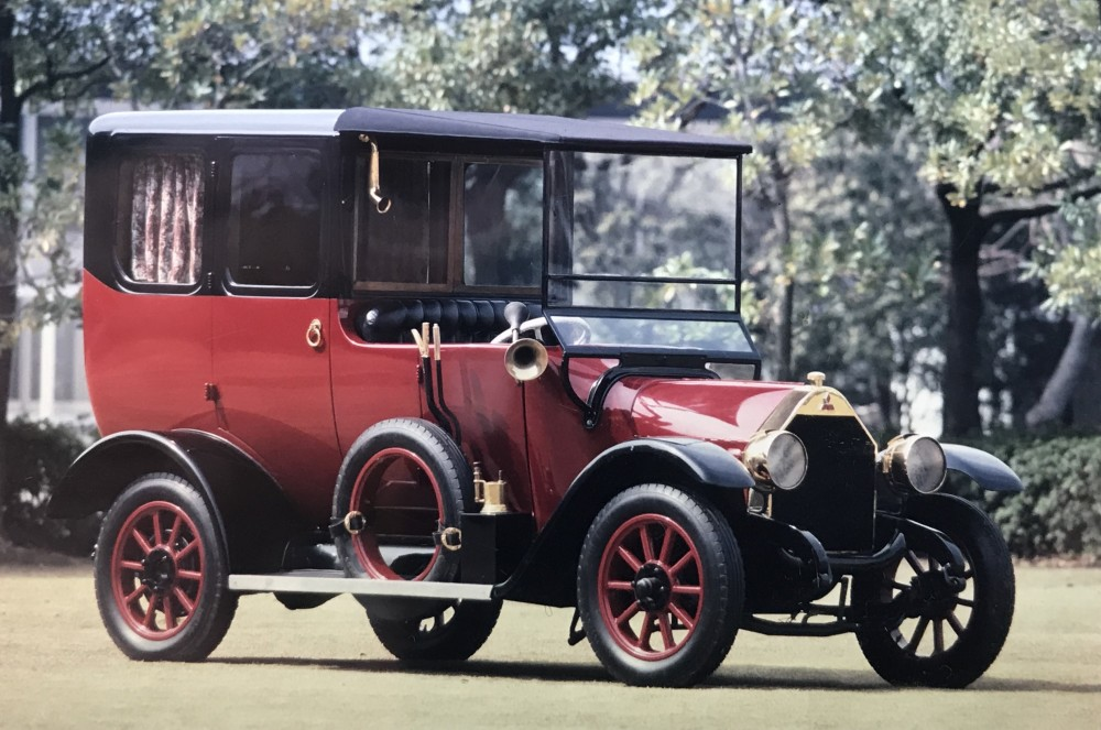 Mitsubishi A fra 1917