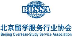 Beijing Overseas Study Service Association