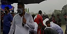 बारिश में छाता लेकर तेजस्वी पहुंचे बाढ़ पीड़ितों के बीच, भोजन वितरण करते भी दिखे