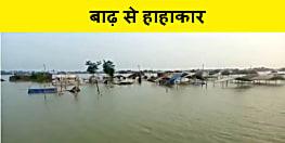 खगडिया में बाढ़ से मचा हाहाकार, 74 हजार की आबादी प्रभावित, लोग पलायन को मजबूर