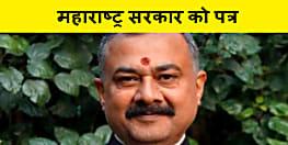 औरंगाबाद सांसद ने महाराष्ट्र सरकार को लिखा पत्र, सुशांत सिंह राजपूत मामले की हो उच्चस्तरीय जाँच