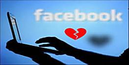 बड़े हीरा कारोबारी की बेटी पटना में फेसबुकिया प्रेमी के साथ शादी करने पहुंची, पुलिस की छापेमारी में पकड़े गए