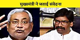 पूर्व राष्ट्रपति प्रणब मुखर्जी के निधन पर मुख्यमंत्री ने जताई संवेदना, कहा देश को हुई अपूर्णीय क्षति