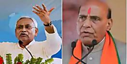 मुख्यमंत्री नीतीश कुमार और रक्षा मंत्री राजनाथ सिंह 14 विधानसभा क्षेत्रों में करेंगे चुनाव प्रचार