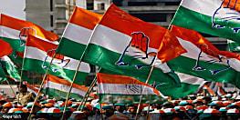कांग्रेस ने बागी नेताओं को दी निष्कासन की चेतावनी, जिलाध्यक्षों को दिए महागठबंधन के खिलाफ चुनाव लड़ने वाले बागियों पर कार्रवाई के निर्देश