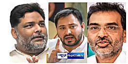 अलीगढ़ मुस्लिम युविर्सिटी के छात्र की गर्दन काटे जाने वाले बयान पर राजनीतिक दलों जताया विरोध, तेजस्वी ने कहा- यह बीजेपी का कंटेट