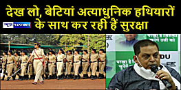जदयू ने तेजस्वी काे दिखाया आइना, कहा- महिला पुलिसकर्मियों का राष्ट्रीय औसत जहां मात्र 10.30% है, वहीं बिहार में 25.30%