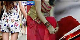 प्रेम प्रसंग में हुई थी पटना के रितेश की हत्या, पुलिस ने पांचवें आरोपी के रूप में गर्लफ्रेंड के मामा को किया गिरफ्तार