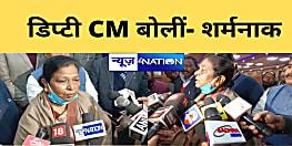 डिप्टी CM ने बढ़ते क्राइम पर अपनी ही सरकार को घेरा,कहा- सुशासन के लिए यह बेहद शर्मनाक
